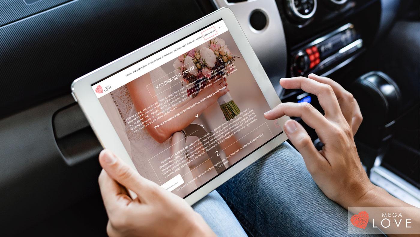 Онлайн-знакомства. Где же лучше знакомиться, онлайн или оффлайн?